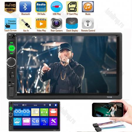 [OFERTA] MP5 Player DVD 2DIN Universal, WinCE, Bluetooth, USB, CardSD, Auxiliar, Mirrorlink, Touchscreen - AD-BGP7010b9