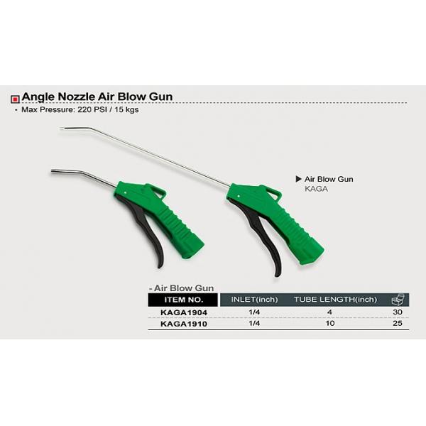 Pistol pneumatic suflat aer 0