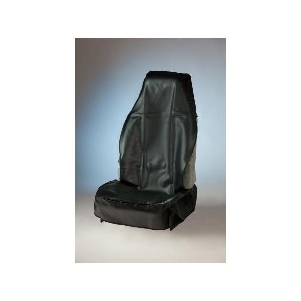 Husa scaun 65 x 135 cm, piele sintetica, refolosibil 0
