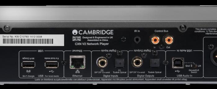 Streamer DAC Cambridge Audio CXN V2 2