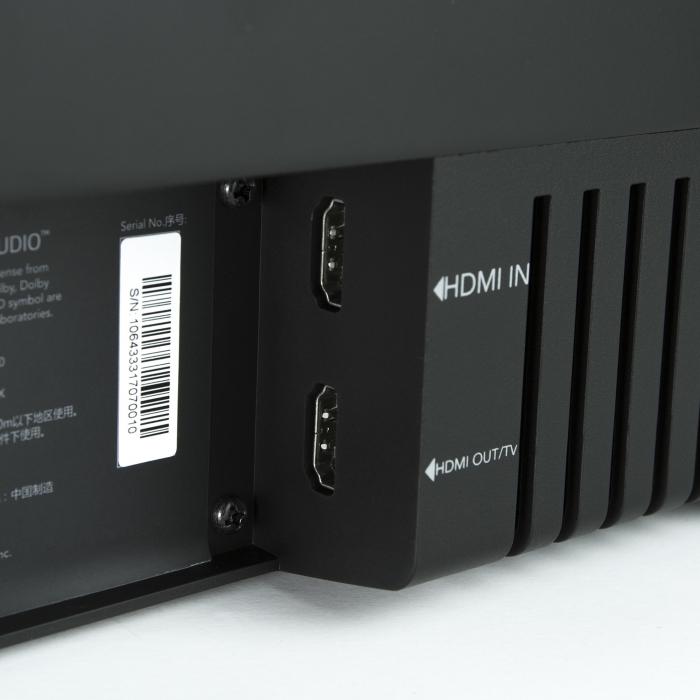 Soundbar Dolby Audio JAMO SB 40 9