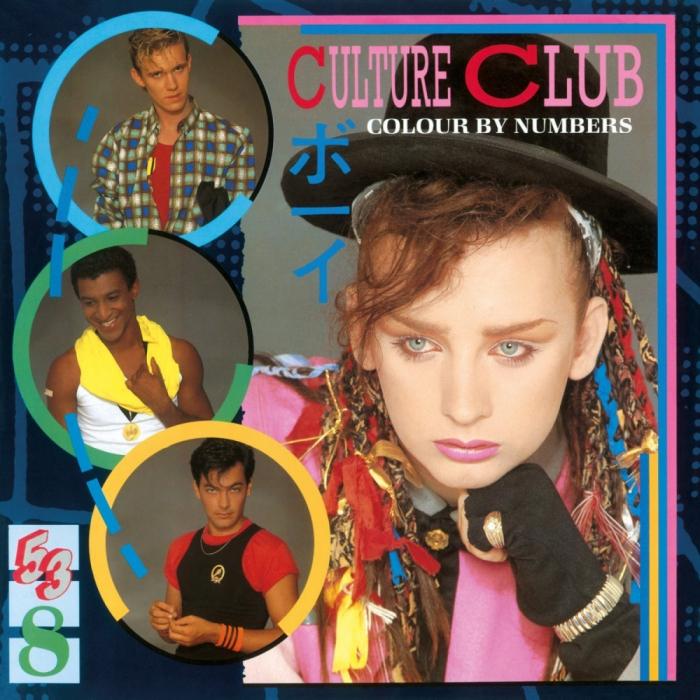 Vinil Culture Club-Colour By Numbers (180g Audiophile Pressing)-LP 0