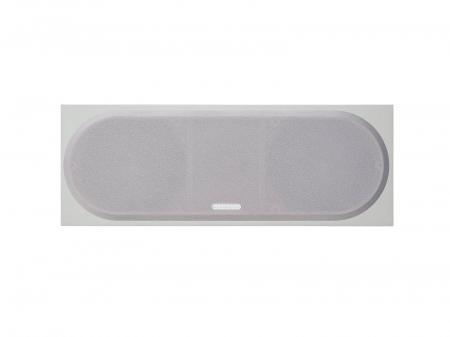 Boxa Monitor Audio Bronze C1501