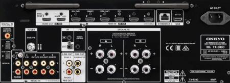 Receiver stereo Onkyo TX-8390 [1]