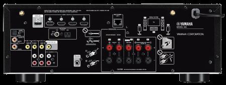 Receiver Yamaha RX-V4851