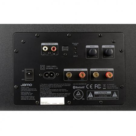 Sistem de Boxe Jamo DS75