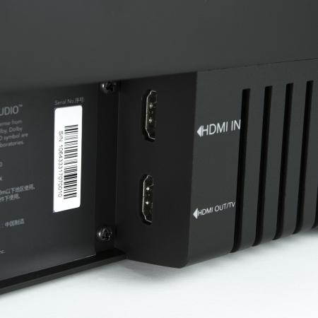 Soundbar Dolby Audio JAMO SB 409