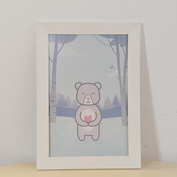 Poster Ursuleț 0
