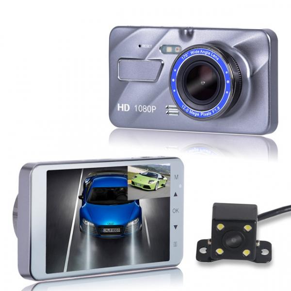Camera auto DVR FreeWay™ A10, FullHD 1080p@30Fps, camera dubla, G-senzor, lentile Sony , super night vision, suport prindere, 4 inch LCD, unghi de filmare 170 grade, inregistrare ciclica ( bucla , loo 0