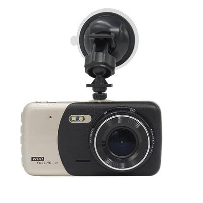 Camera auto DVR FreeWay™ A21, camera dubla, 1080p FullHD, G-senzor, lentile Sony , super night vision, suport prindere , 4 inch LCD, unghi de filmare 170 grade, inregistrare ciclica ( bucla , looping  1