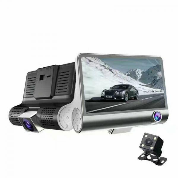 Camera auto DVR FreeWay™ C3, 3 Camere, 1080p 30Fps FullHD, G-senzor, lentile Sony , super night vision, suport prindere , 4 inch LCD, unghi de filmare 170 grade, inregistrare ciclica ( bucla , looping 1