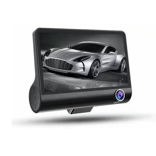 Camera auto DVR FreeWay™ C3, 3 Camere, 1080p 30Fps FullHD, G-senzor, lentile Sony , super night vision, suport prindere , 4 inch LCD, unghi de filmare 170 grade, inregistrare ciclica ( bucla , looping 2