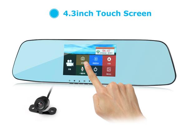 Camera Auto Oglinda TouchScreen DVR L505C, camera dubla, 1080p FullHD, G-senzor, suport prindere , 4.3 inch HD LCD, unghi de filmare 140 grade, inregistrare ciclica ( bucla ), negru 0