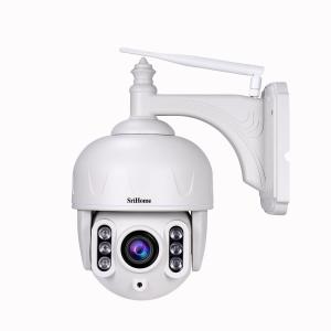 Camera de supraveghere IP WIFI Sricam™ SH028 Plus SriHome , Exterior , UltraHD 3MP, Conectare Telefon / PC , night vision , rezistenta la apa, rezolutie 2048x1536, senzor miscare , alb [1]