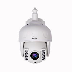 Camera de supraveghere IP WIFI Sricam™ SH028 Plus SriHome , Exterior , UltraHD 3MP, Conectare Telefon / PC , night vision , rezistenta la apa, rezolutie 2048x1536, senzor miscare , alb [4]