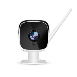 "Set Camera de supraveghere exterior IP WIFI BabyToy™ AG09, FullHD 2MP 1080p, Conectare Telefon / PC , Night Vision, rezistenta la apa, senzor miscare, alb + sticker ""obiectiv supravegheat video"" [4]"