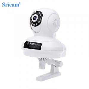"""Set Camera de supraveghere IP WIFI Sricam™ SP019 Plus, FullHD 2MP, Conectare Telefon / PC , night vision , rezistenta la apa, rezolutie 1920*1080, senzor miscare , alb + sticker """"obiectiv supravegheat [1]"""