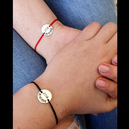 Set de 2 bratari personalizate pentru cuplu, cu banut gravat cu initiale, inimioara si data [0]
