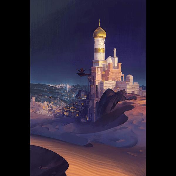 Unlock 4! Exotic Adventures [5]