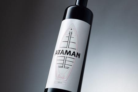 Ataman Merlot, Crama Hamangia2