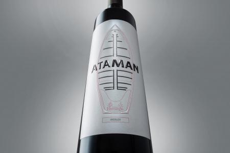 Ataman Merlot, Crama Hamangia3