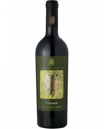 Vizionar Sauvignon Blanc, Domeniul Aristitei [0]