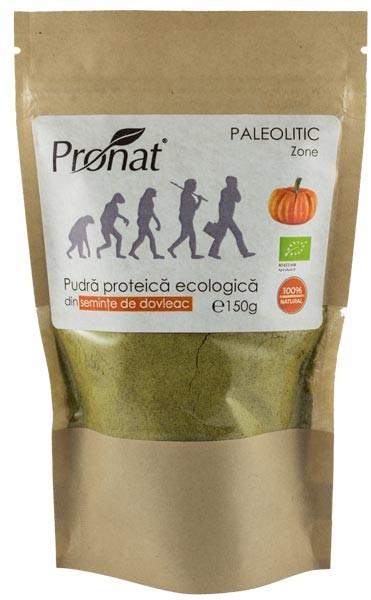 Pudra proteica bio din seminte de dovleac, 150g 0