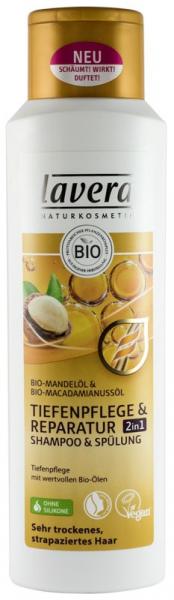 Sampon 2 in 1 reparator cu ulei de migdale si macadamia, 250 ml Lavera 0