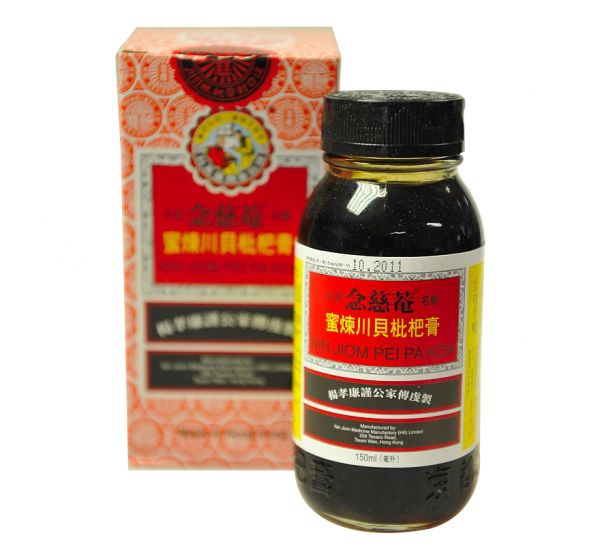 Lim On Tong Pei Pa Kao (sirop) - 150ml 0