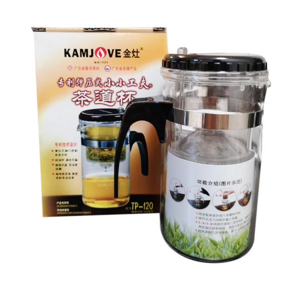 Cana de ceai TP-120 200 ml [0]