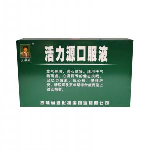 Huo Lyuan - 6 fiole [1]