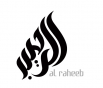 AL RAHEEB