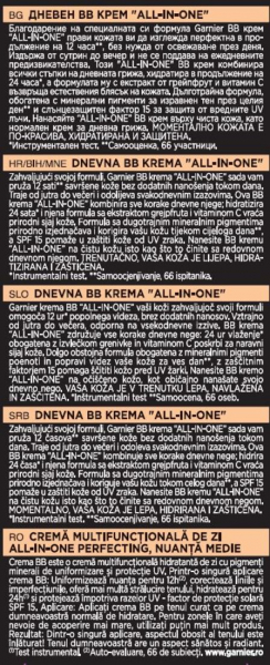 BB Cream All-in-one perfecting pentru ten normal, nuanta medie - SPF 15 - 50 ml 2