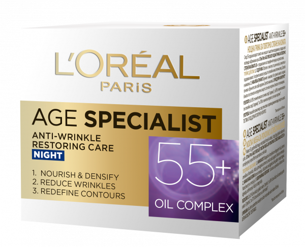 SET 1+1 GRATUIT Crema antirid de noapte L`Oreal Paris Age Specialist 55+ 0