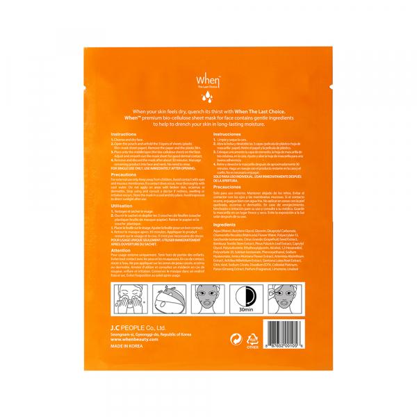 SET de 4 masti coreene faciale servetel din bioceluloza WHEN, ultra-hidratanta, cu Acid Hialuronic, 23 ml 4