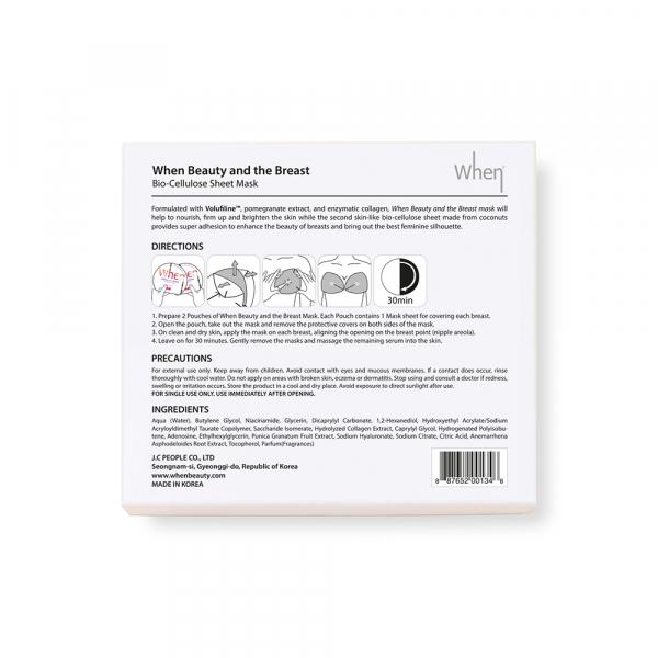 SET de 4 masti coreene din bioceluloza WHEN, pentru fermitatea sânilor, 30 ml 4