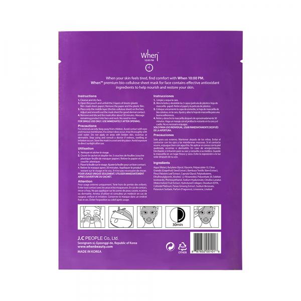 Masca coreeana faciala servetel din bioceluloza WHEN, cu colagen si vitamina C, 23 ml 2