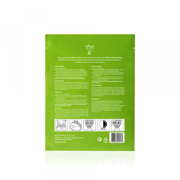 Masca coreeana faciala servetel din bioceluloza WHEN, cu peptide si colagen, pentru o piele fina si neteda, 23 ml [2]