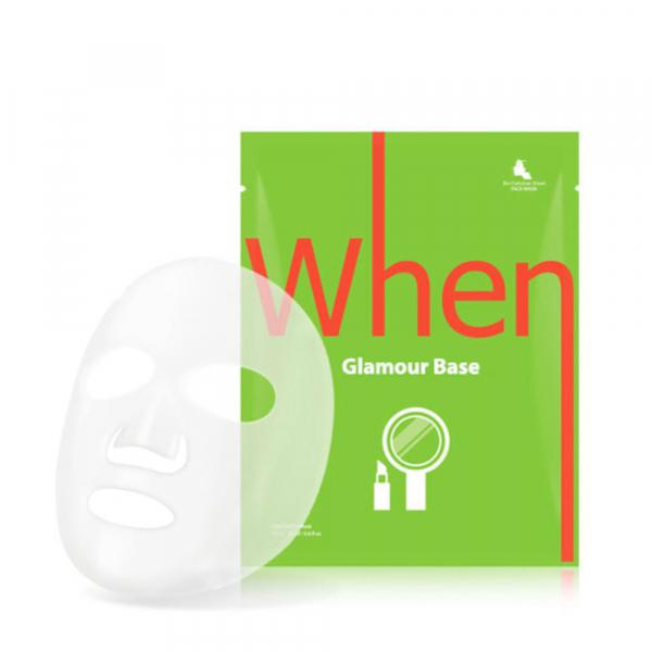 SET de 4 masti faciale servetel din bioceluloza WHEN, cu peptide si colagen, pentru o piele fina si neteda, 23 ml 2