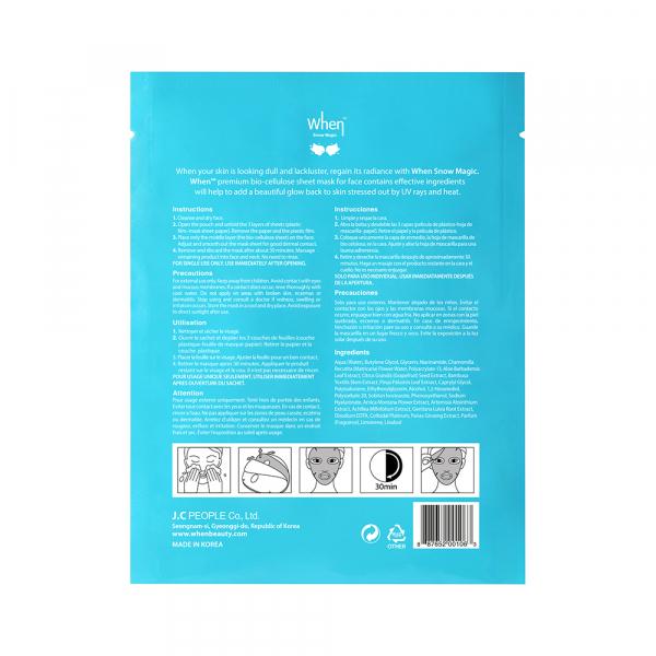SET de 4 masti coreene faciale servetel din bioceluloza WHEN,  iluminatoare, cu niacinamida si aloe vera, 23 ml 4