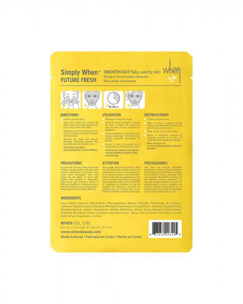 Masca coreeana faciala servetel WHEN, hidratanta si revigoranta, pentru ten obosit, 23 ml 1