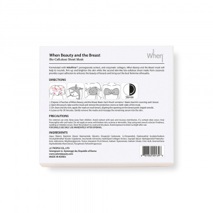 SET de 4 masti coreene din bioceluloza WHEN, pentru fermitatea sânilor, 30 ml4