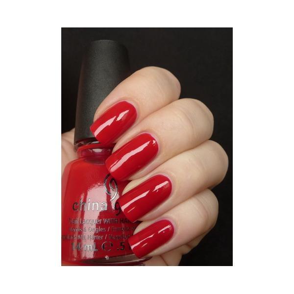 China Glaze Scarlet 1