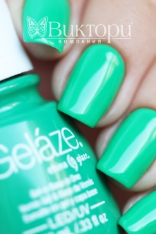 Gelaze Four Leaf Clover [1]