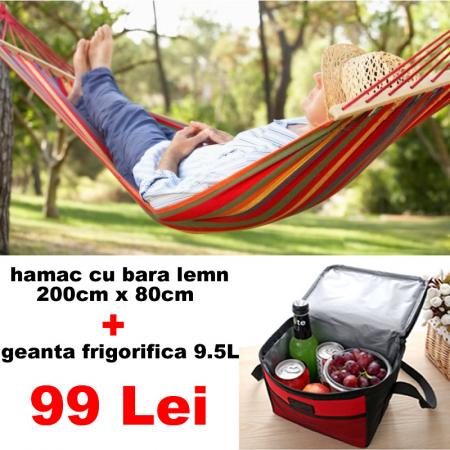 Hamac cu bara lemn 200cm x 80cm + geanta frigorifica 9.5L [0]