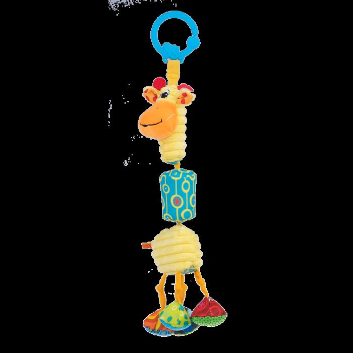 Girafa Gabi, 0 luni + 0