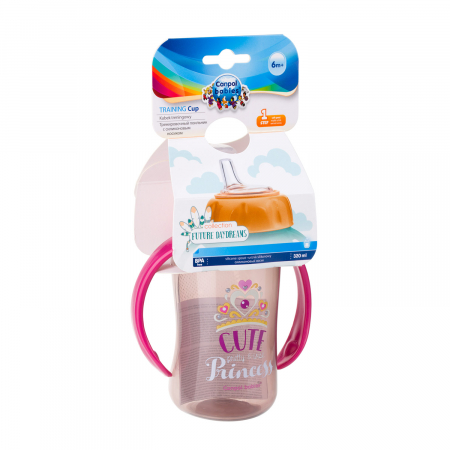 "Canita antrenament ""Future Daydreams"", Canpol babies®, 320 ml, bleu [14]"