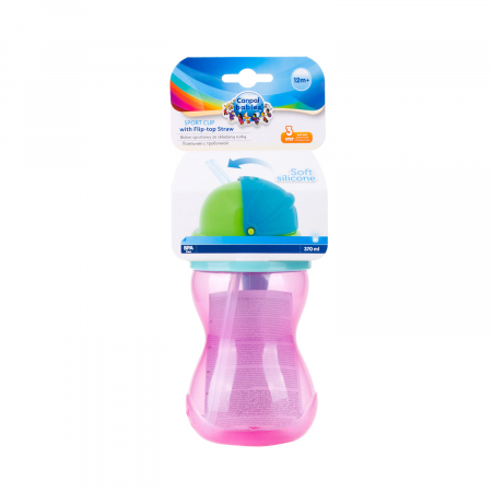 Canita sport cu pai retractabil si maner, fara BPA [4]