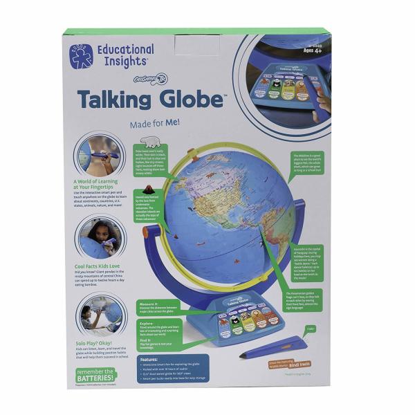 Geosafari - Glob pamantesc interactiv 4