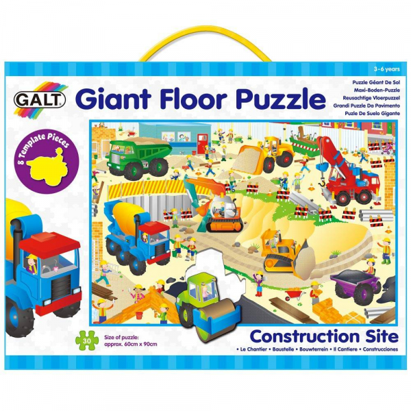 Giant Floor Puzzle: Santierul (30 piese) 1